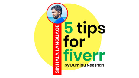 Simple 5 tips for productive Fiverr career (free E-Paper)